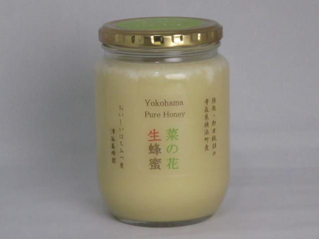 澤谷養蜂園 菜の花生はちみつ850g